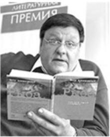 Пётр Алешковский