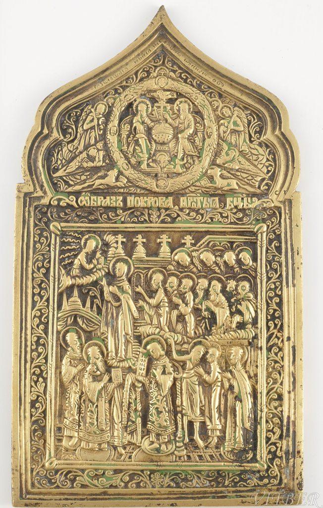 Покров, праздник, престол, престольный, традиция, память, история, Покров Пресвятыя Владычицы нашея Богородицы, Богоматерь, иконы, литьё
