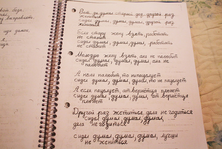 Lenta.ru, старообрядцы, староверы, Боливия, Тобороччи,
