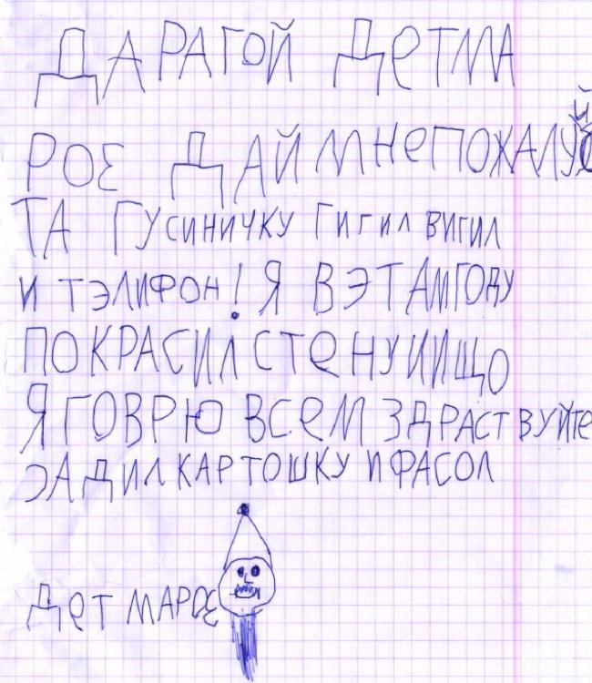 Иллюстрация с сайта ADME.RU