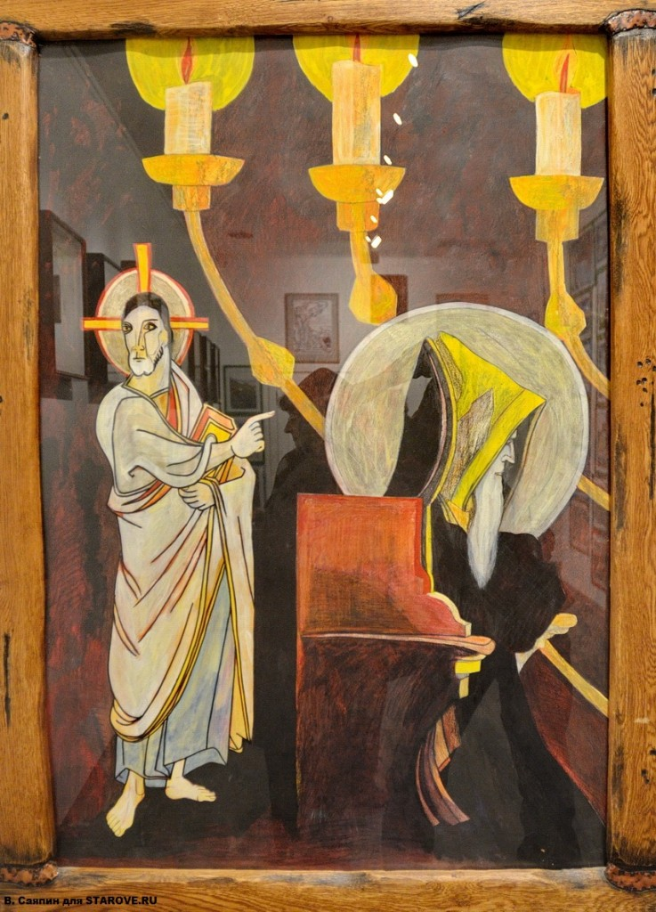конюхов-боярыня Морозова