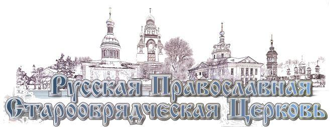 rpsc.ru-site