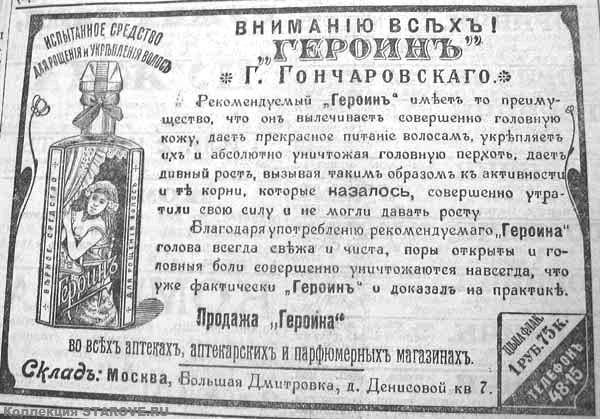 Деловые предложения старообрядцев, объявления, православные работники, жёлтые страницы, надёжные услуги