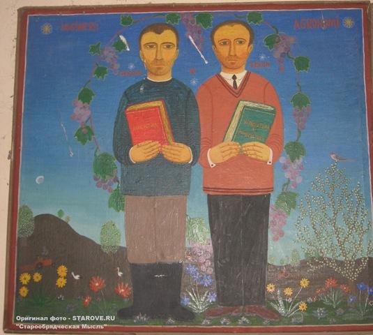 Путин, Церковь, Власть, Православие, Патриарх Кирилл