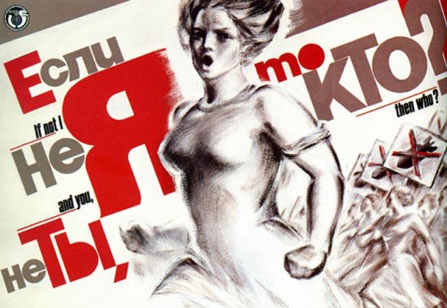 международный женский день открытки: