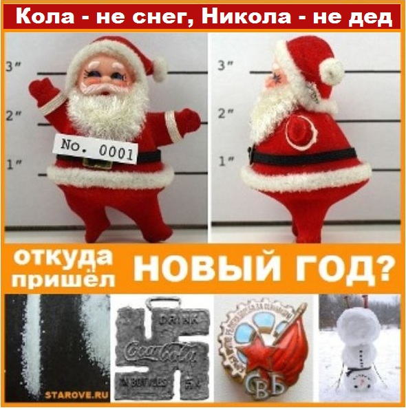 STAROVE_RU_New_Year_Ded_Moroz-carreHQred