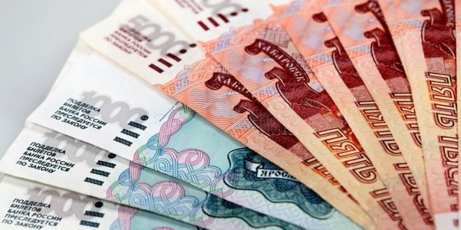 money-rus-head