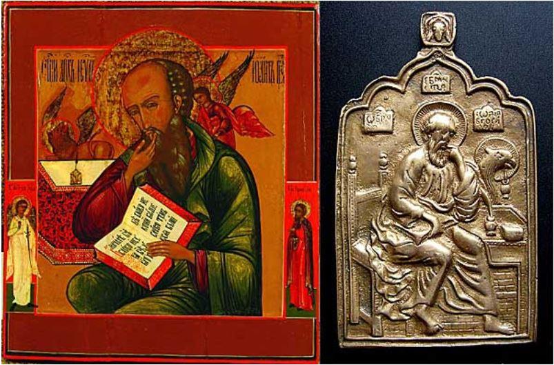 Апостол Иоанн Богослов, Иоанн Богослов изображен в виде льва, ангел, символические изображения евангелистов в виде животных, телец, орёл, традиция, старообрядцы, иконопись, литьё