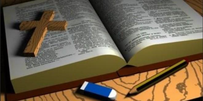 Экуменизм, Библия, Азбука Веры, Олег Стеняев, адвентисты, перевод, масоретский текст, католики, протестанты, деградация, Новый Завет, Ветхий Завет, Библейское общество, Кулаков, США, масоны, провокация, ересь, грех, справа, Никон, Священное Писание, еретики, баптисты, сектанты