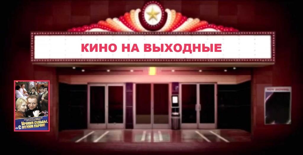 Фильм, кино, посмотреть, Безумная свадьба, Как я боялся атомную бомбу, а потом полюбил ее, Стэнли Кубрик, Леон, хорошие фильмы. рекомендации