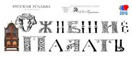 Кропоткинская, музей А.С. Пушкина, Русская Усадьба, Антиквариат, Чертольский переулок