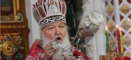 Патриарх Московский и всея Руси Кирилл Фото: ТАСС | РБК.РУ
