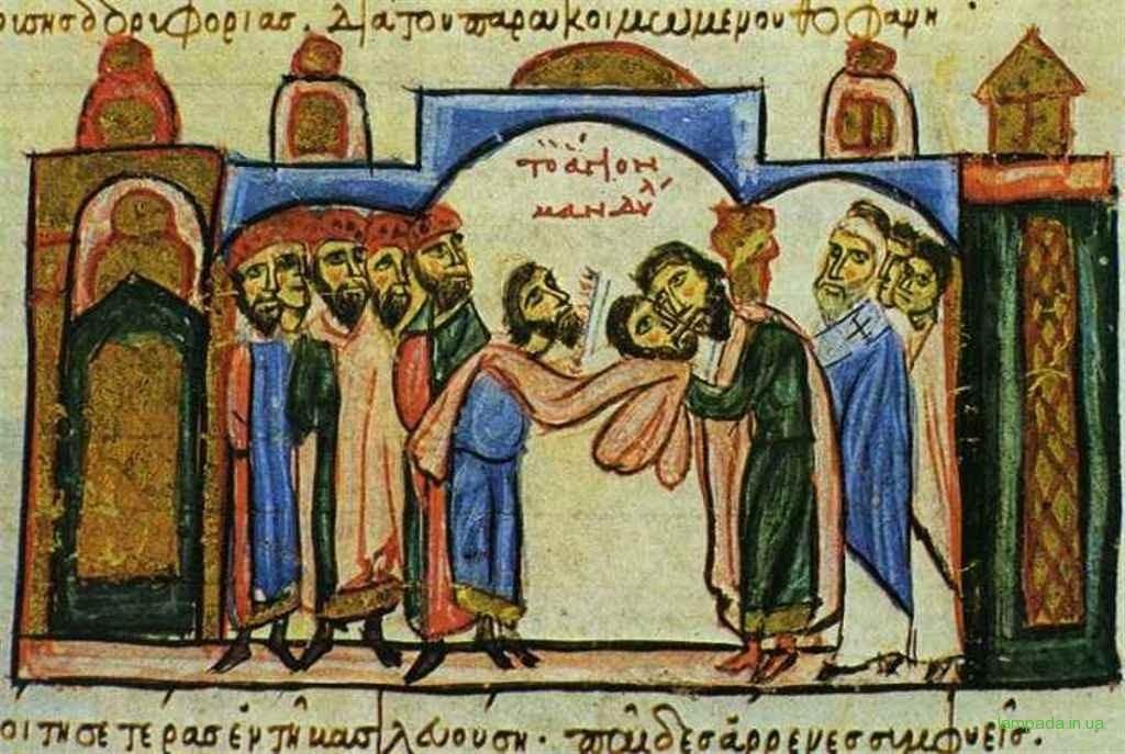 Перенесение из Едессы в Константинополь Нерукотворенного Образа в 944 г. Миниатюра из иллюстрированной рукописи 12 века.