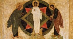 преображение Господне старообрядцы