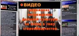 РПСЦ, Рогожское, Митрополит Корнилий, Николай Досталь, Дмитрий Урушев, фильм, книга, раскол, старообрядцы