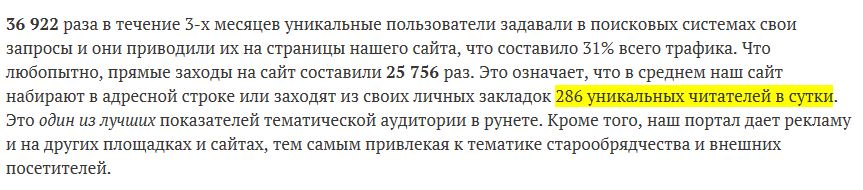 RUVERA-statistics-official-09-2015-2