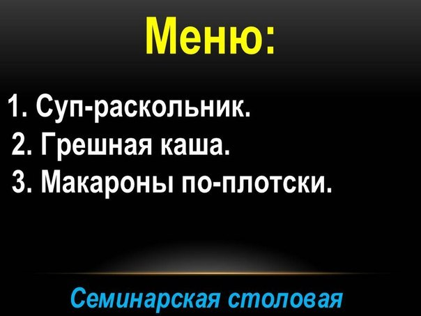 STAROVE.RU_Collection_RPC-menu-missioner