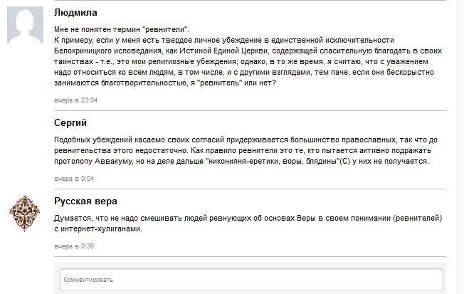 ruvera-anonimous