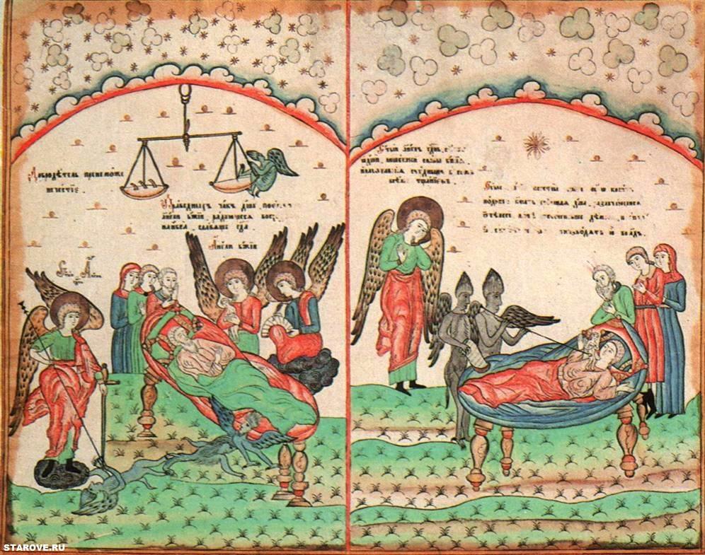 Смерть праведника и грешника. Конец 18 — начало 19 в
