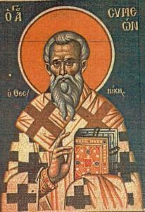 Блаженный Симеон, архиепископ Солунский (Фессалоникийский)