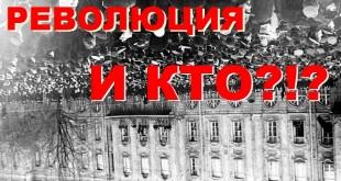 Морозов, Сталин, Гучков, промышленники, старообрядцы, РПСЦ, Ленин, Троцкий, меценаты, финансирование, подлог, фальсификация, история, ложь, подтасовка, старообрядцы и революция, староверы, купцы, Рябушинский, Бонч Бруевич, Дядя Том, большевики, ВКПБ, РСФСР, СССР