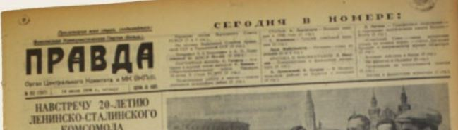 Pravda-1938