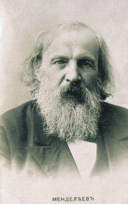 Дмитрий Менделеев. Почтовая карточка начала ХХ века