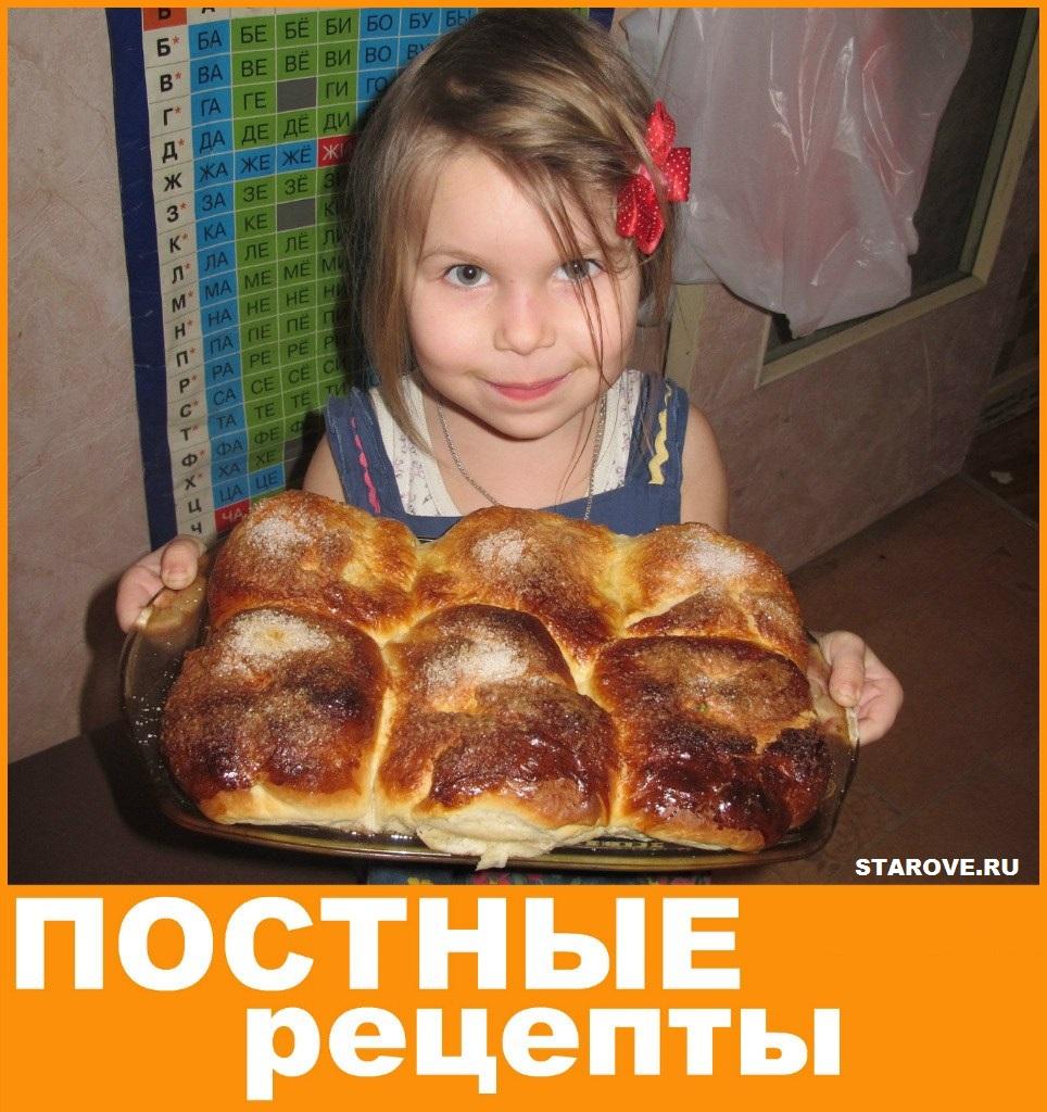 post-recipes-STAROVE.RU