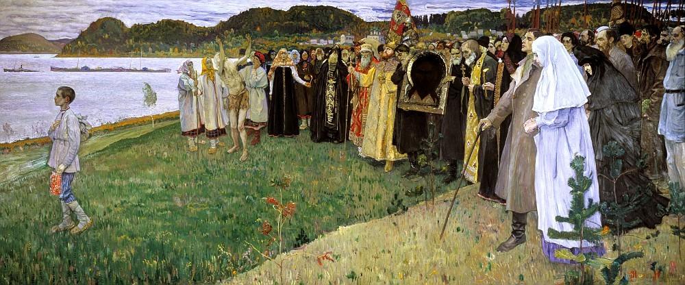 Нестеров Михаил Васильевич. На Руси (Душа народа) 1914-1916