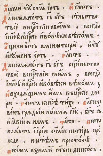 o.A.Pankrarov_edinoverie_ustav_comments-33