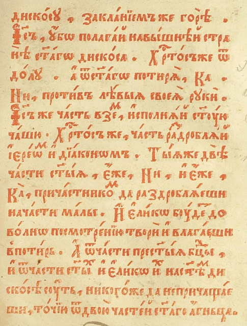 o.A.Pankrarov_edinoverie_ustav_comments-45