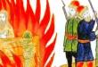 старообрядцы, староверие, Павел Коломенский, епископ, протопоп Аввакум, раскол, Никон, история, Дмитрий Урушев, правда, раскольники, никониане, святой, житие, Независимая газета