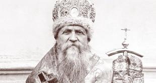 Старообрядческий епископ Анастасий (Кононов), РПСЦ, Анастасия Кононов, Алимпий Гусев, РогожскоеРПСЦ, Анастасия Кононов, Алимпий Гусев, Рогожское