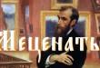 РПСЦ, старообрядцы, меценаты, староверы, купцы, Москва, Третьяков, Морозов, капитал, революция, благотворительность, вера, богачи, капиталы