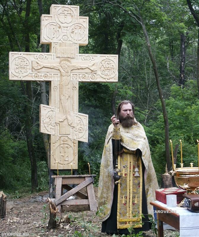 казаки, поклонный крест, Артемон Шендригайлов