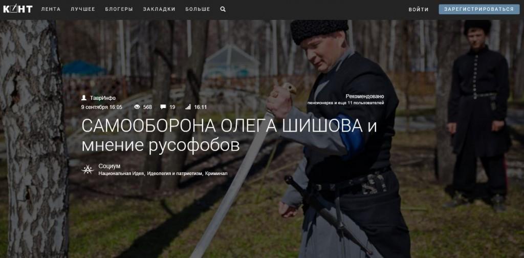 Deputatskaya_cont.ws