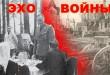 РПЦ, РПСЦ, старообрядцы, иерей Александр Панкратов, ЗиБ, Защита и безопасность, Санкт-Петербург, Новгород, Ржев, староверы, Гестапо, фашисты, история, Гитлер, нацисты, РПЦ МП, правда, расследование, Германия, оккупация, СС, СД, Витка, Новгород, власовцы
