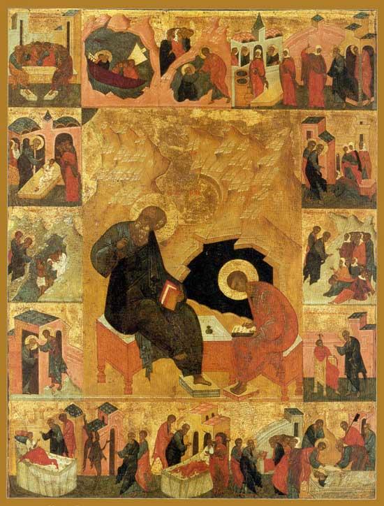 Апостол Иоанн Богослов, праздник, Иоанн Богослов изображен в виде льва, ангел, символические изображения евангелистов в виде животных, телец, орёл, традиция, старообрядцы, иконопись, литьё, икона, история, традиция, старообрядцы, старообрядчество, инокиня Ливия, Православие, календарь, Православный календарь