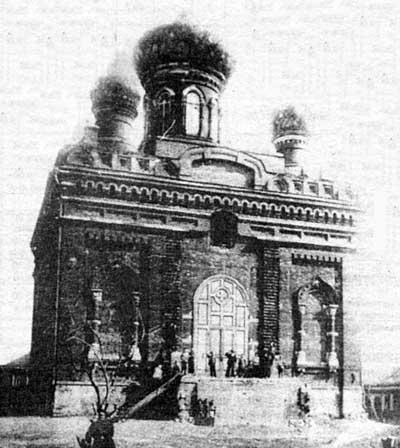 Старообрядческий храм во имя святителя Иоанна Златоуста. Тула