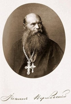 Иоанн Верховский