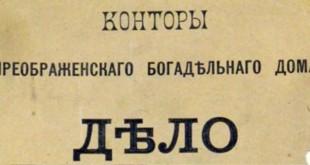 Филипповцы, Татьяна Игнатова, музей, лекция, старообрядцы, лекторий
