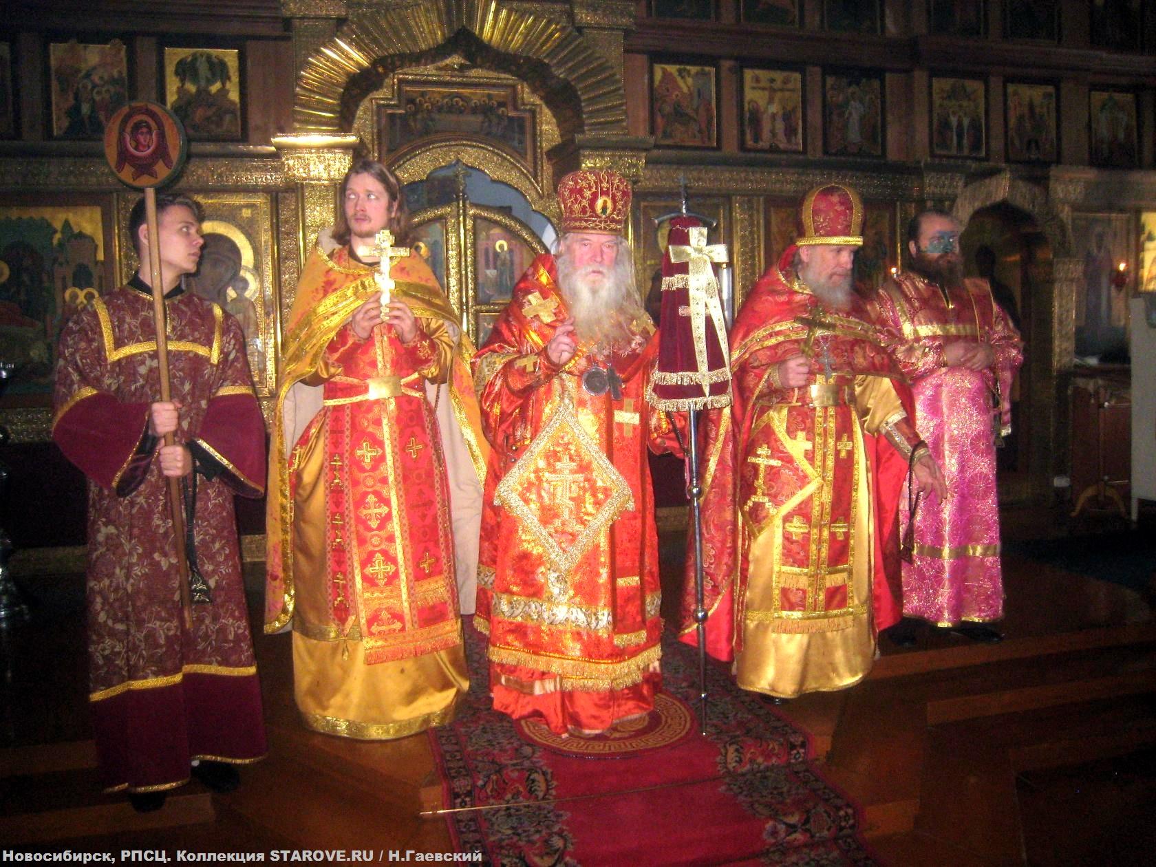 РПСЦ, РПЦ МП, Силуян, Силуан, Килин, епископ, Новосибирск, епархия