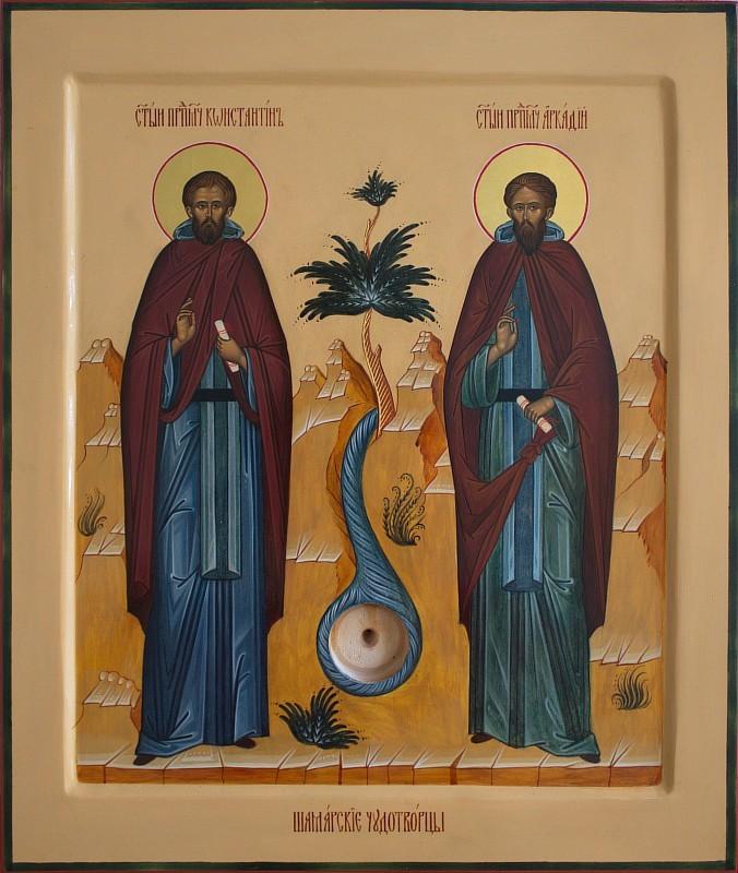 Св. прпмчч. Константин и Аркадий Шамарские
