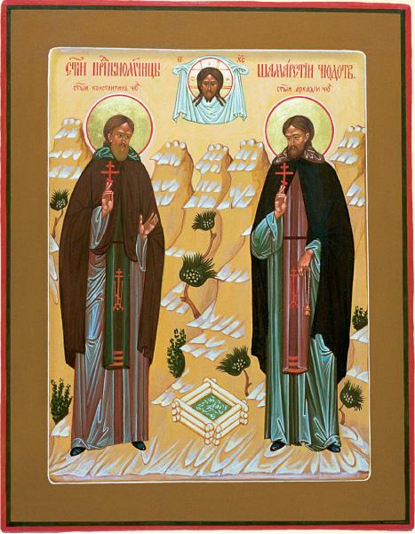 Св. прпмчч. Константин и Аркадий Шамарские чудотворцы
