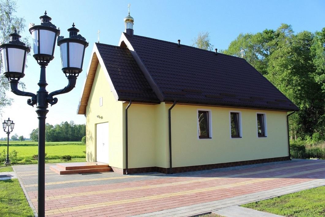 Храм во имя Святителя Николы Архиепископа Мир -Ликийского.
