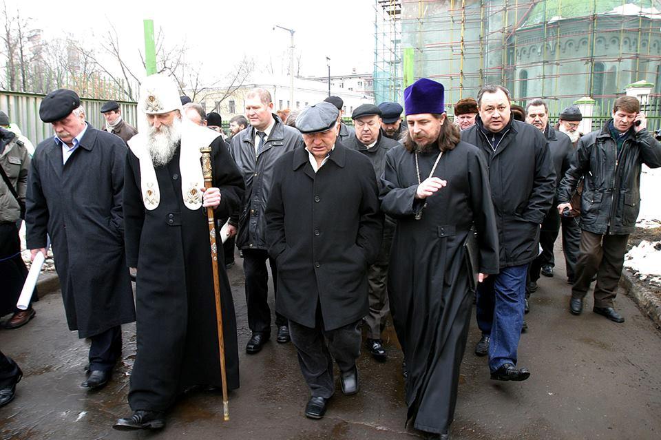 Митрополит Андриан, Юрий Лужков, Рогожское, старообрядцы, Москва, РПСЦ