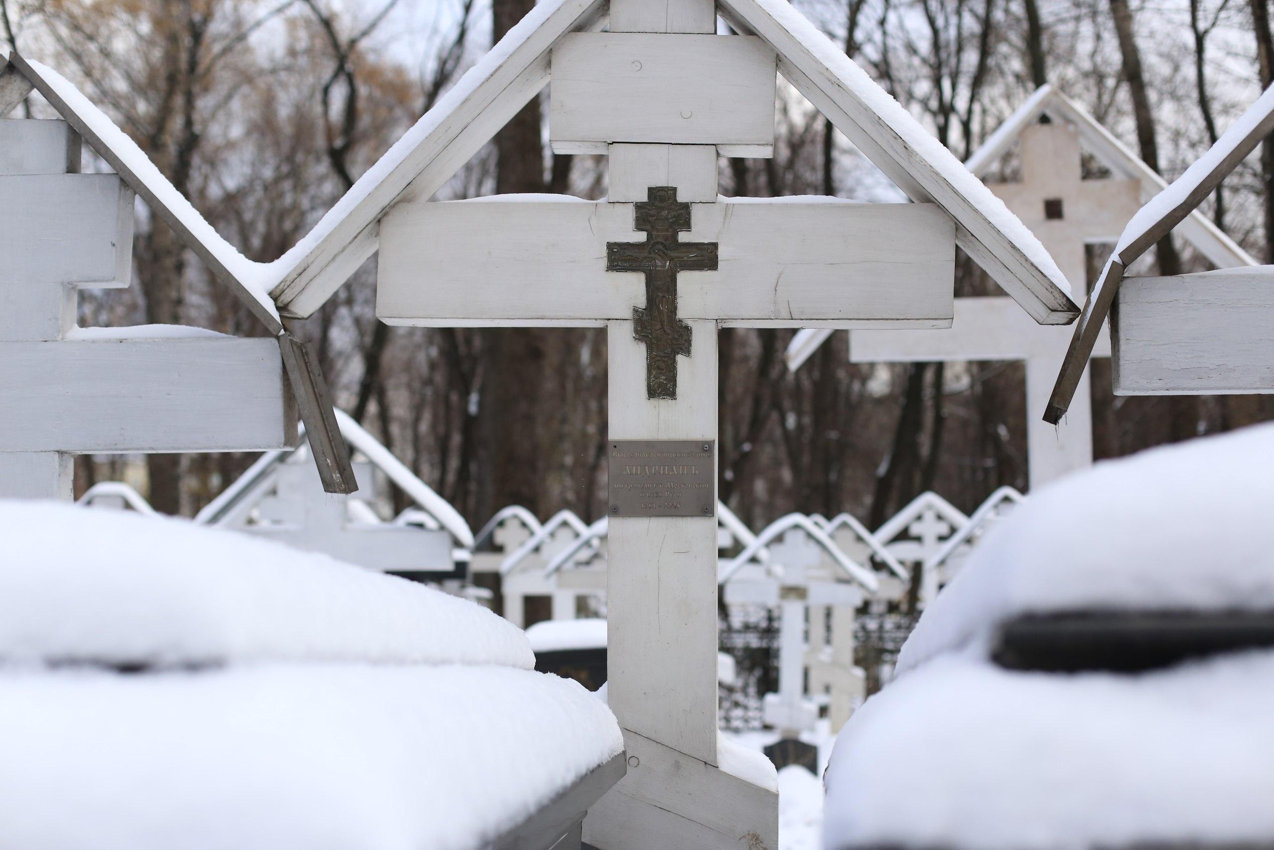 Родители, память, сорокоуст, панихида, кладбище, поминовение, храм, РПЦ, молитва, великий пост, Троицкая родительская суббота, РПСЦ, старообрядцы, молитва о здравии, молитва за упокой, вера, память, девять дней, сорок дней, православный календарь, дань памяти умершим, Вселенская родительская суббота, Радоница, Радуница