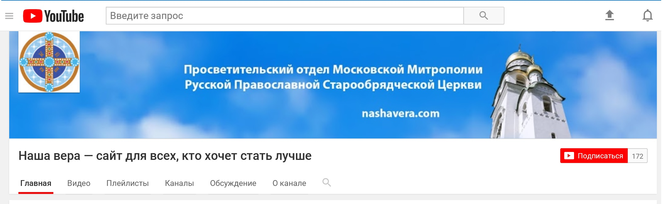 NashaVera-youtube
