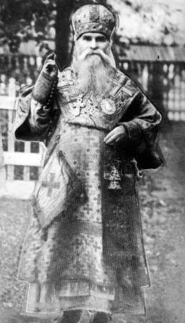 Старообрядческий епископ Иннокентий (Усов Иван Григорьевич) 23 января 1870 - 3 (16) февраля 1942