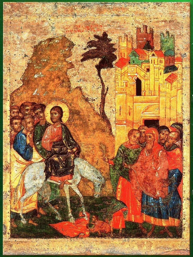 Вход Господень в Иеросалим, Русская икона XIV века
